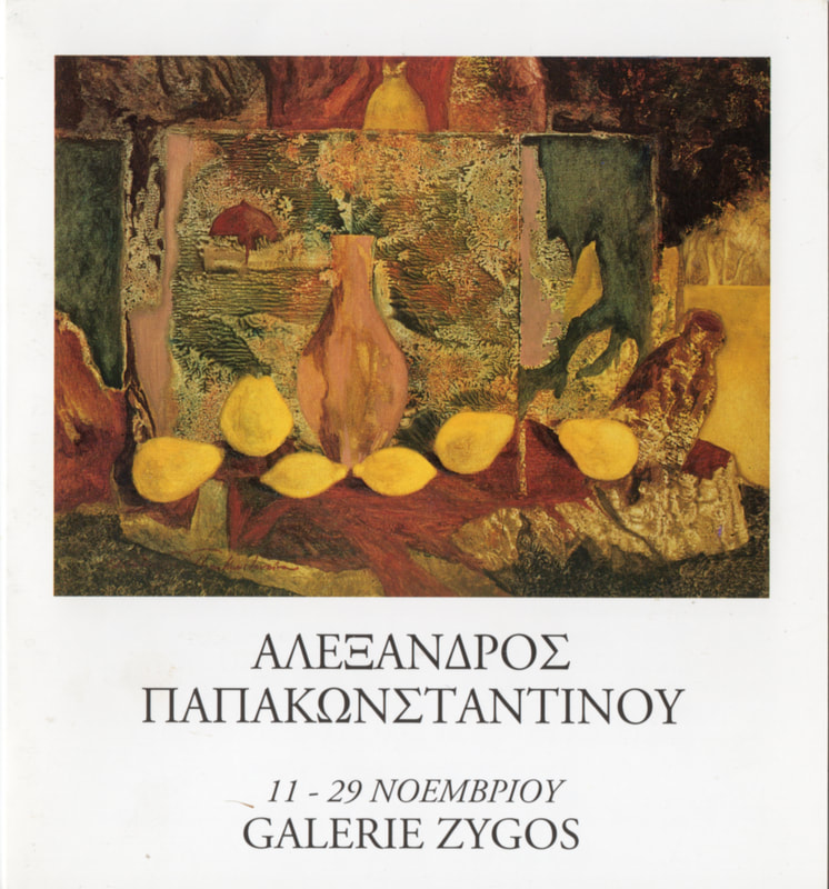 Alexandros Papakonstantinou, 2003 invitation for the Galerie Zygos exhibition.