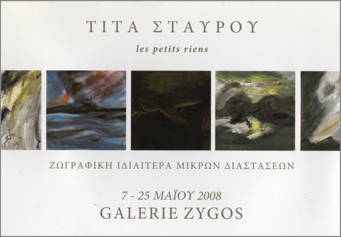 2008 Tita Stavrou exhibition invitation at Galerie Zygos.